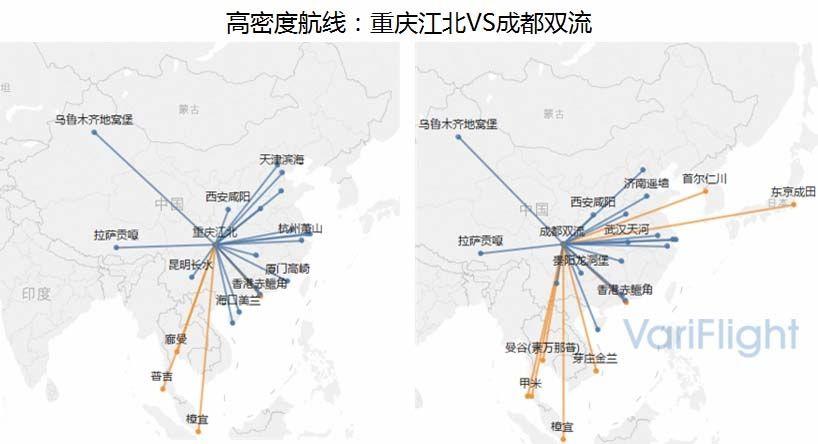 重庆机场第三跑道投放使用-与成都机场对比分析4