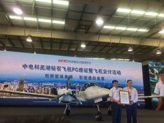 1-8月 芜湖航空核心及关联企业实现产值50亿