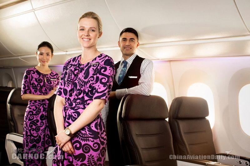 新西兰航空发布2017年财报 利润创史上第二高
