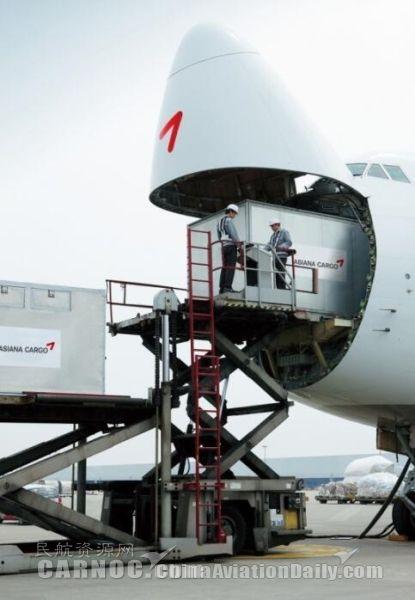 韩亚航空加强特殊物品货运,拓展航空货运市场