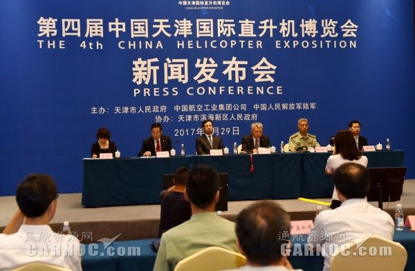 陆军首次以军种名义参加 天津直博会下月开幕