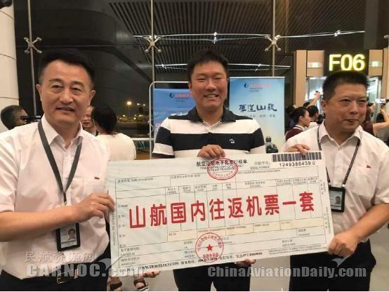山东航空在重庆机场东航站区第三跑道首飞