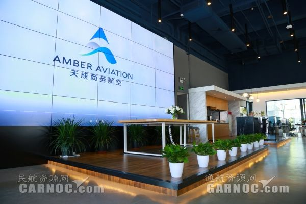 天成商务航空获颁135部合格证 机队规模达3架