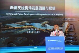 新疆:抓住战略机遇 加快支线航空发展