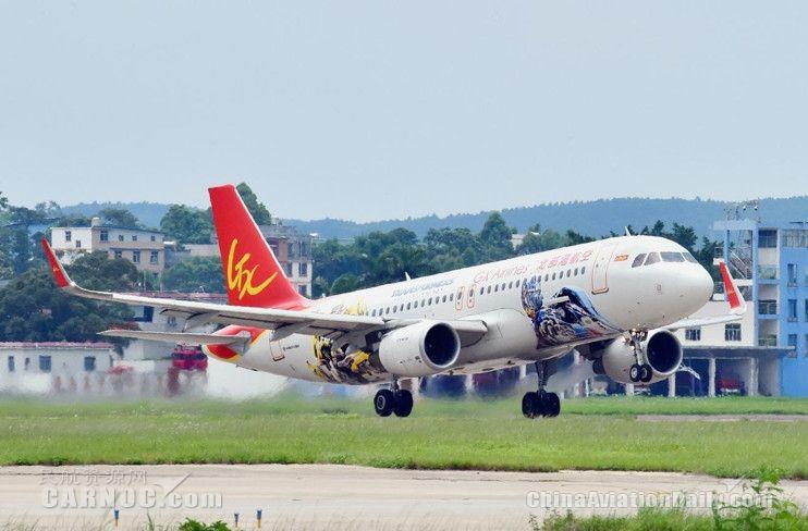 北部湾航空将新增长沙=潍坊=沈阳航线