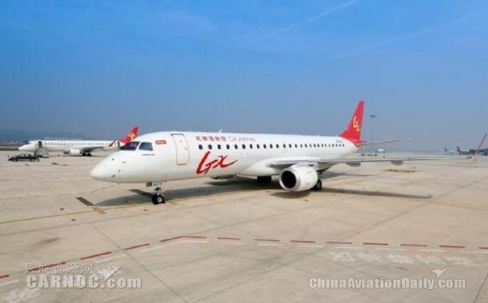 北部湾航空将新开长沙=唐山=大连航线