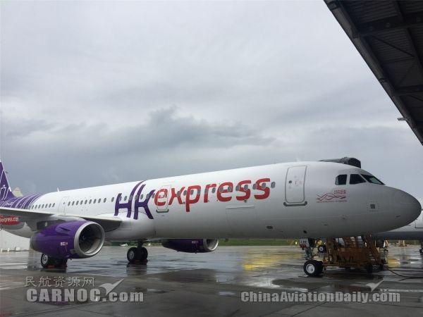 """香港快运迎来第5架A321客机 命名""""小龙"""""""