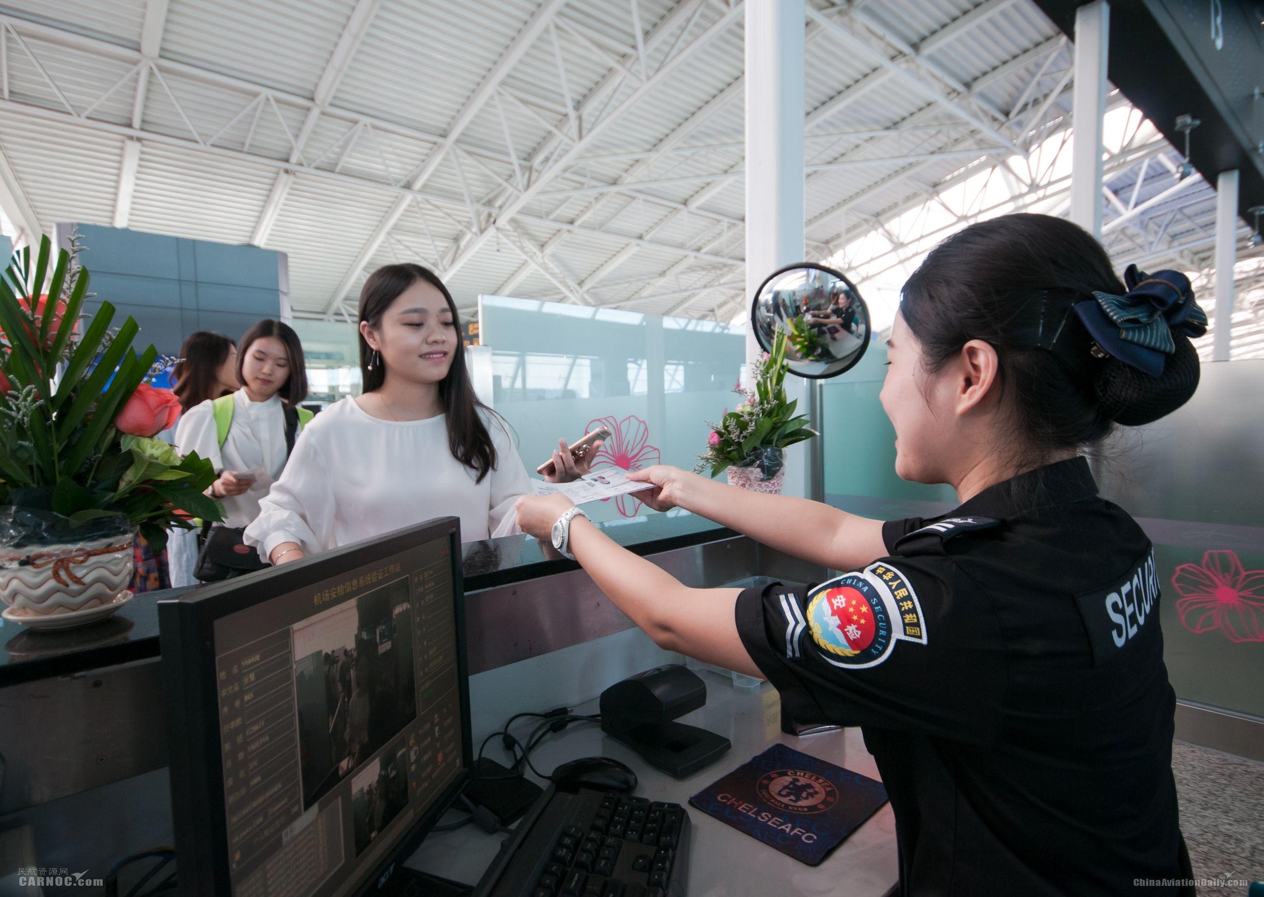白云机场:9月2日至6日安检升级 乘机请提早