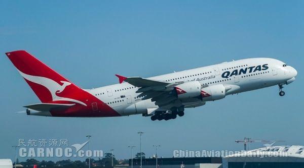 市场周报:澳航A380飞机将进行重大客舱升级