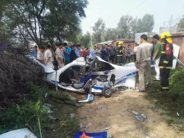 突发!沈阳法库一架小型飞机坠毁 两人受伤