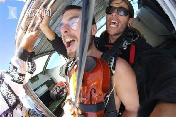视频|音乐家挑战全裸高空跳伞 边跳边拉小提琴