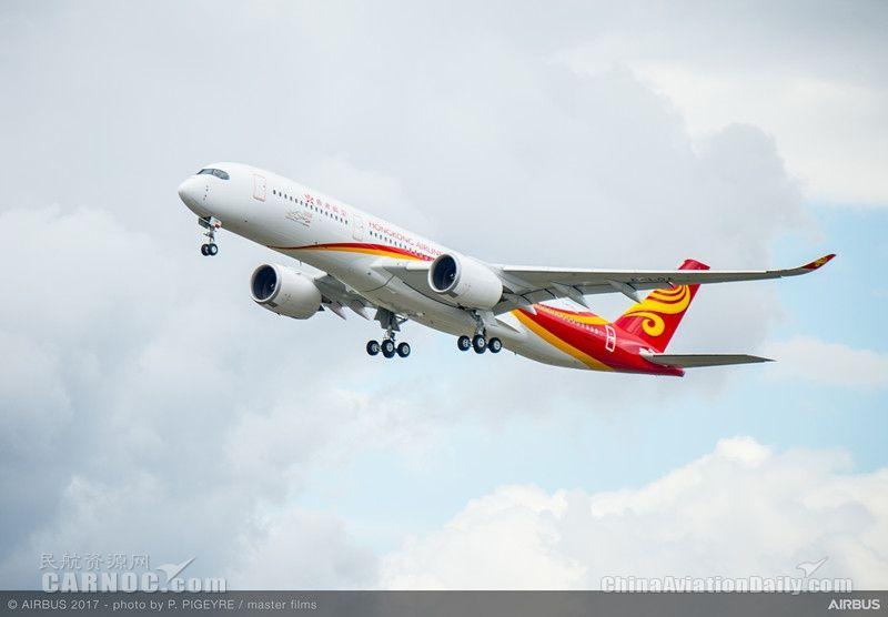 香港航空成为空客A350XWB宽体飞机新用户