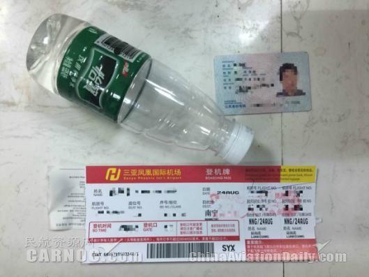 旅客矿泉水瓶藏玄机 被三亚机场截获