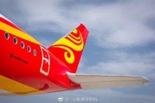 香港航空A350(摄影:一心相悬修机机)