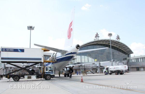大庆机场春节黄金周运送旅客20411人次