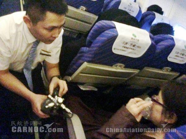 """南航贵州CZ6170救助患病旅客被赞""""最暖航班"""""""