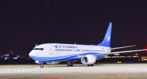 厦航机队规模增至178架