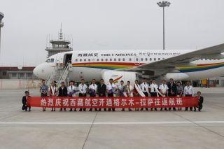格尔木—拉萨航班顺利开通 空客A319机型执飞