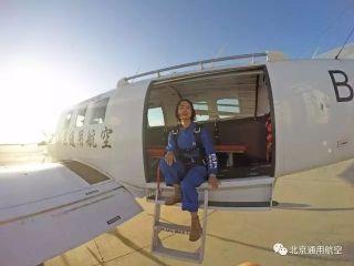 繁忙八月 P-750飞机翱翔于祖国的南北西东