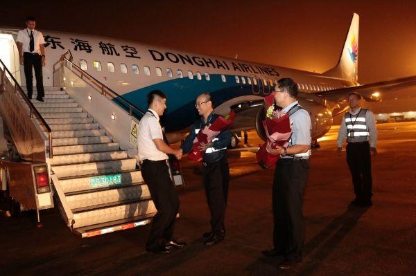 双喜临门 东海航空再添两新机