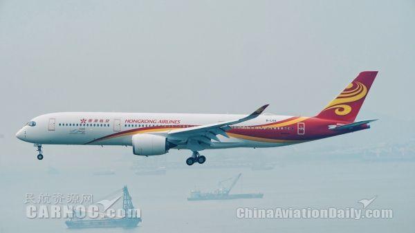 香港航空加密海口至香港往返航线
