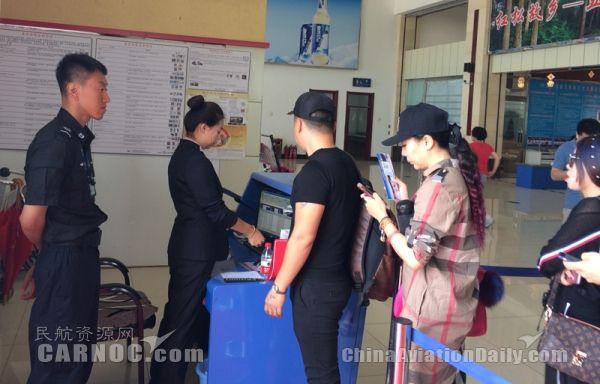 伊春机场暑运运送旅客3.2万人次
