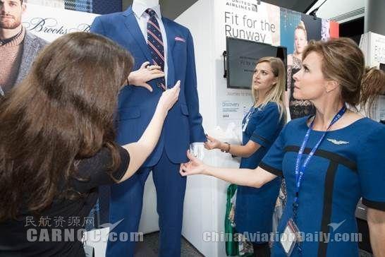 美联航为员工打造时尚、舒适、耐用的新制服