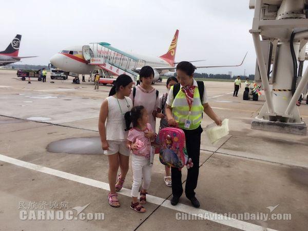 海航机场集团输送旅客近764万人次