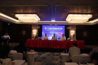 展示面积2万平方米 2017北京航展9月19日开幕