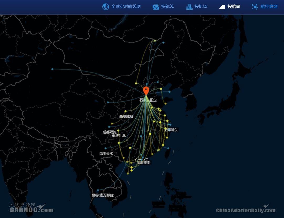 河北航空在石家庄机场-飞常准航线网络图