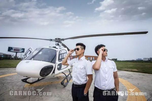 机长科普:考通航飞行员前你要注意什么?