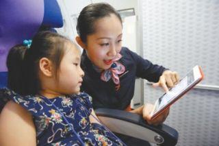 东航2000多航班实现可视化管控