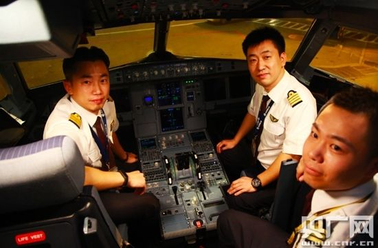 首都机场完成150米低能见度验证试飞