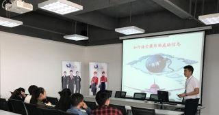红土航空开展匿名威胁电话处置专项培训