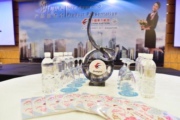 东航新加坡成功举办2017产品推介会
