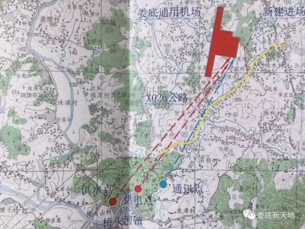 娄底将建A2类通用机场 预选址桥头河镇贺家村