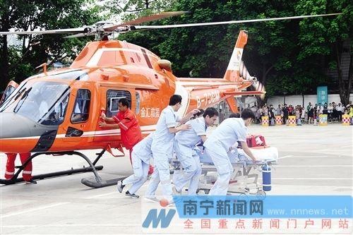"""广西有了空中120 市民急救可打""""飞的""""去医院"""