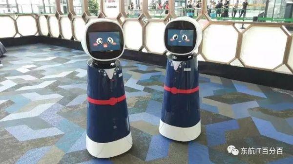 """当胡歌遇上机器人""""东东"""""""
