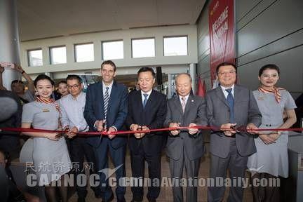 海南航空上海=特拉维夫航线成功首航