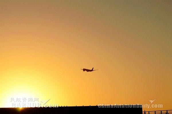 """全面提升机场运行效率 着力打造丝路""""好机场"""""""