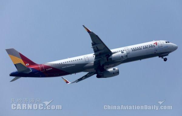 韩亚航空将削减中国航班量 改用较小飞机执飞