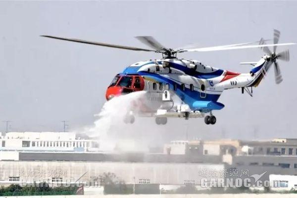 航空工业携手上海和利通航亮相天津直博会