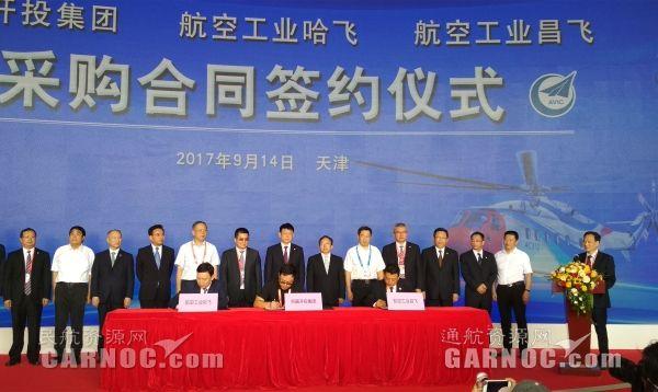 中国航空工业成功签订26架民用直升机销售合同