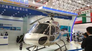 第四届天津直博会开幕。