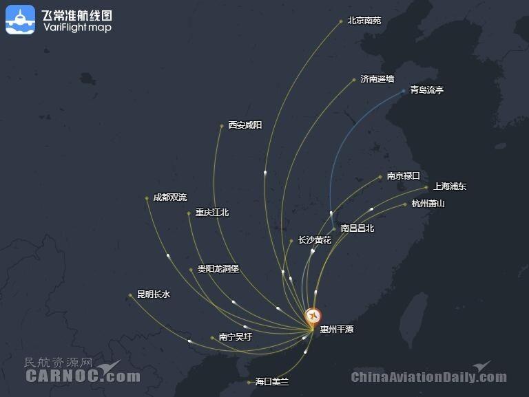 惠州机场将开通两条新航线 新增过夜飞机