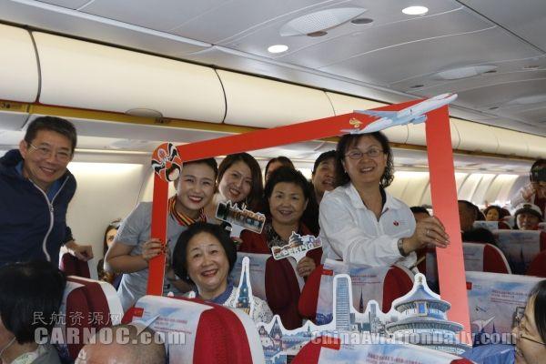 海航北京=布拉格=贝尔格莱德航线成功首航