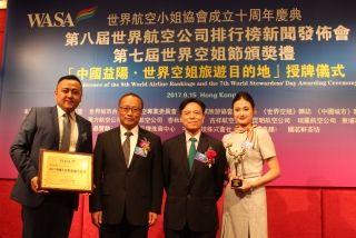 祥鹏航空乘务员获评2017中国最美丽空姐