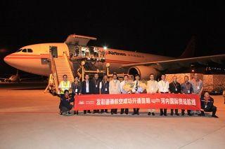 昆明机场第五条全货机国际航线正式开通