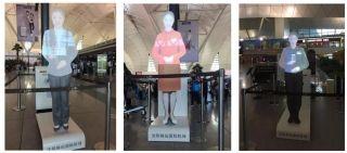 全息影像服务大使亮相沈阳桃仙国际机场