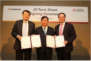 华航与美国NORDAM航太集团签署合资商业条款
